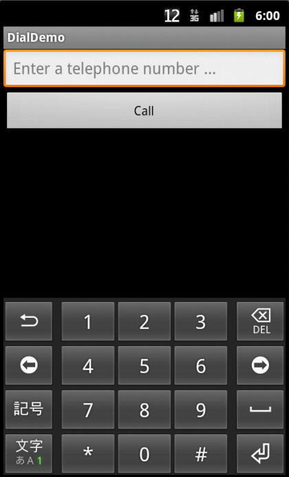 Dial Demo Main Activity