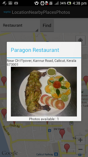 Displaying photo attached with a Restaurant