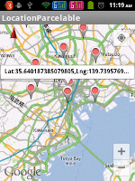 Retain markers of Google Maps on screen rotation